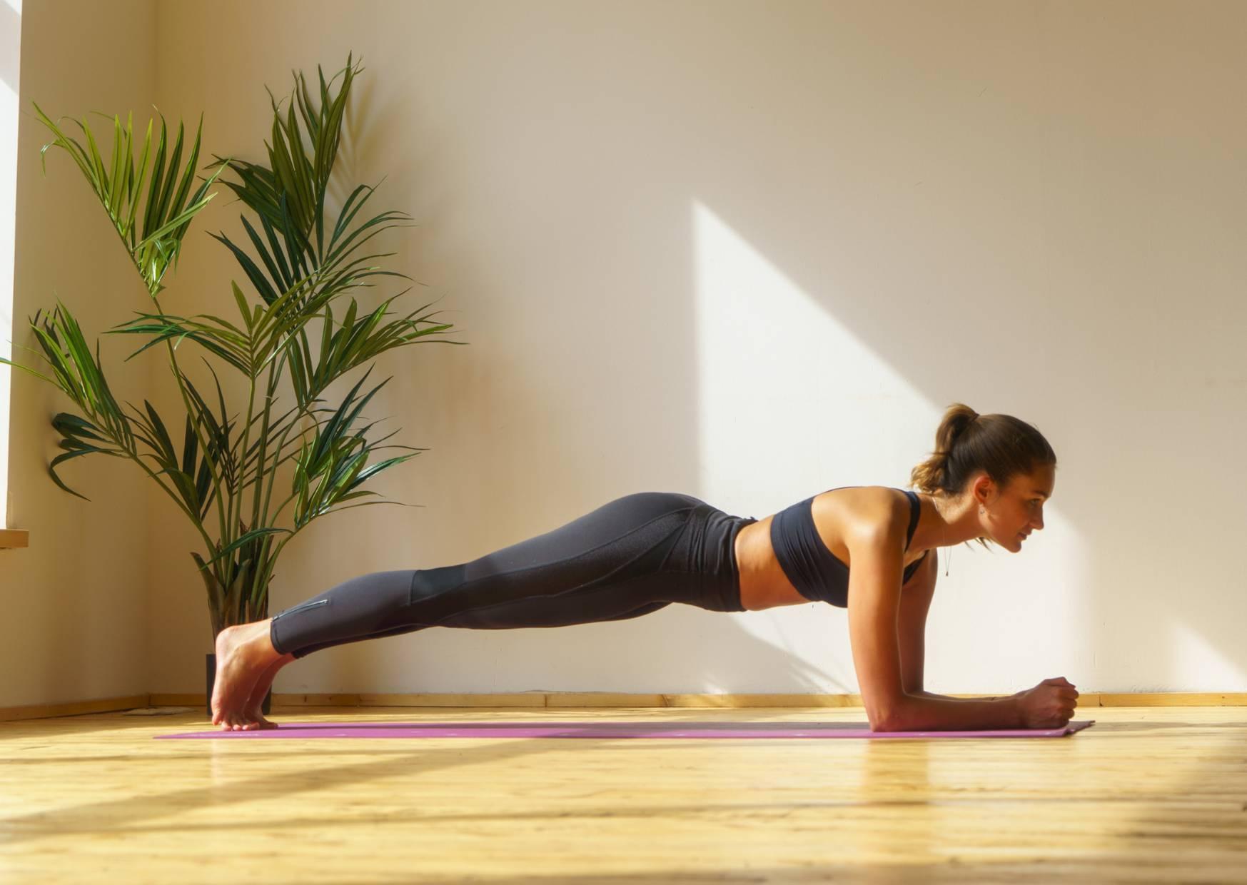exercising when pregnant